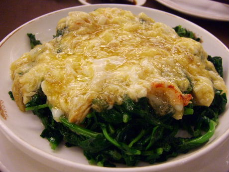 Pig out diary for Crab topping for fish
